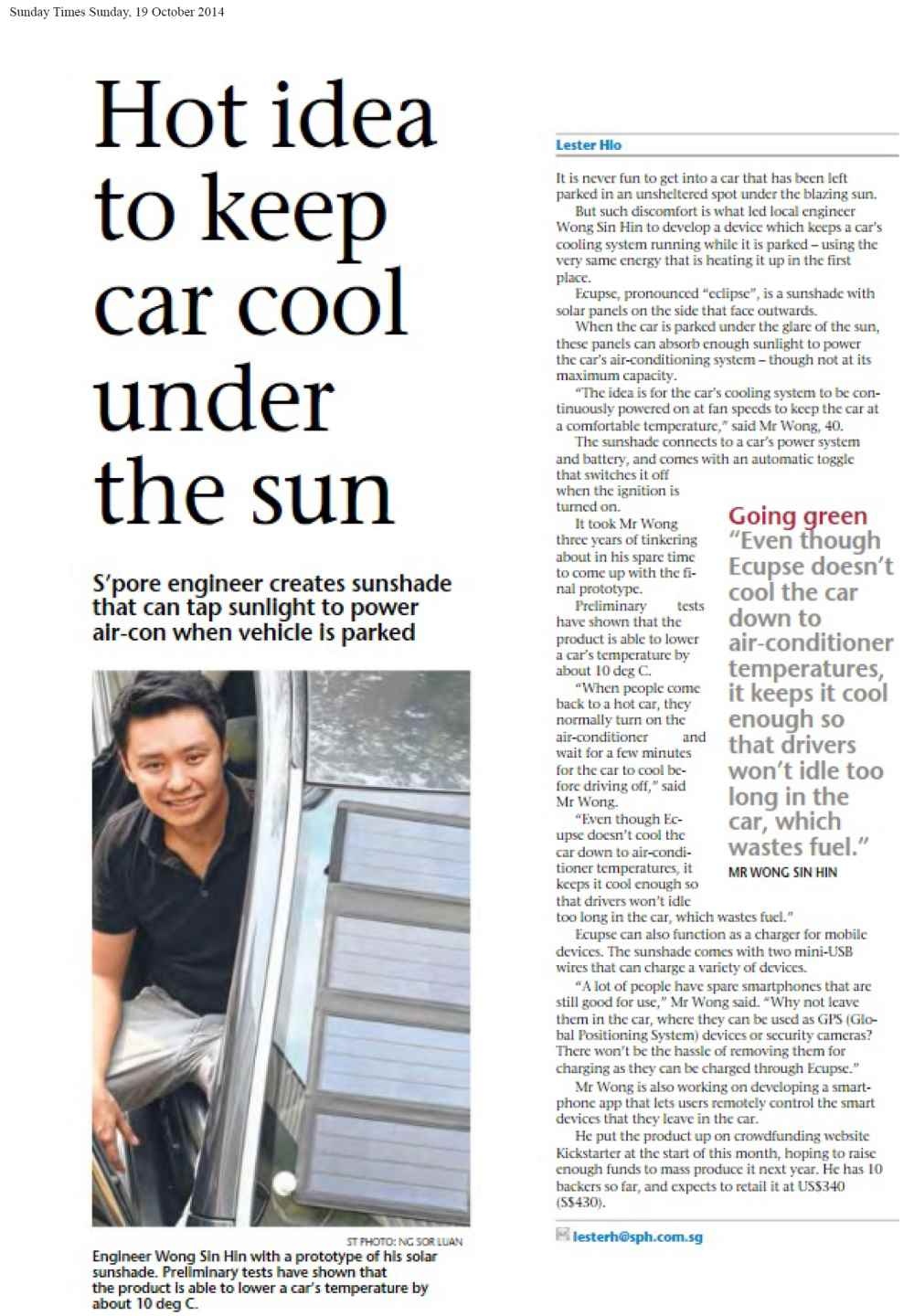 20141022C3_Sunday Times 19 Oct 2014 on SG_Hot idea to keep car cool under the sun